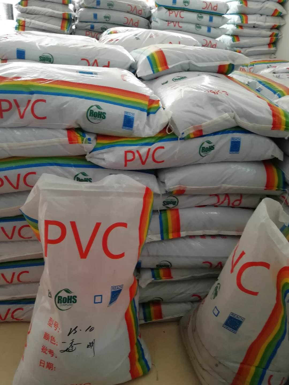 佛山德富塑料城PVC胶粒PVC再生料