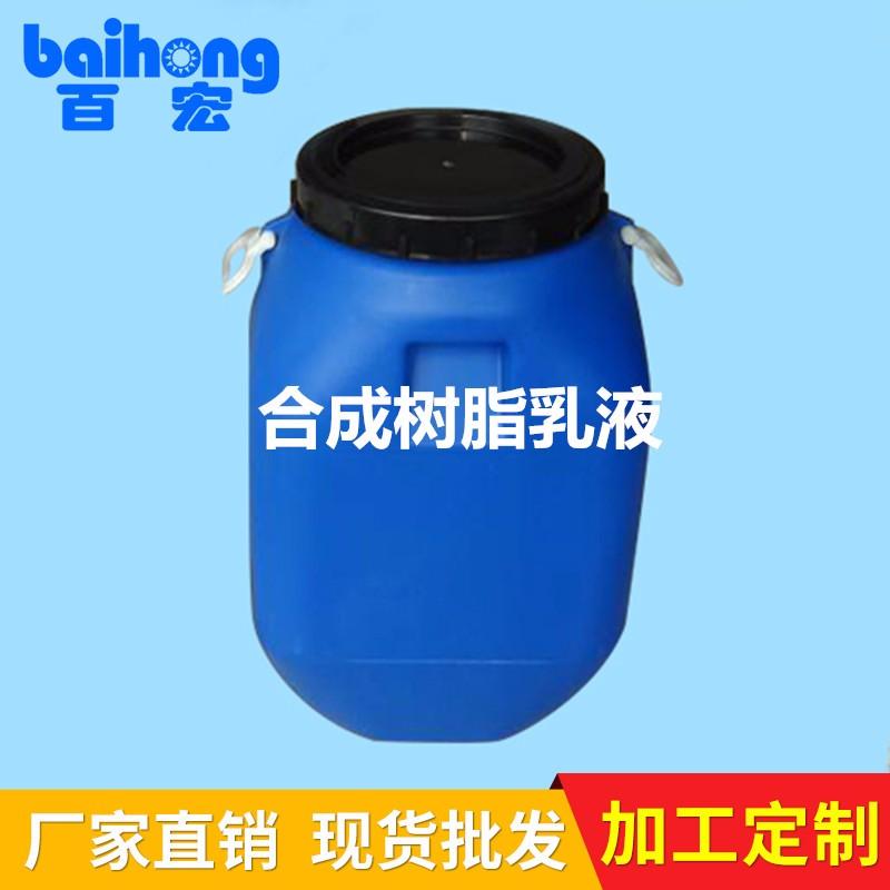 高光、抗水、快干水性罩光漆用合成树脂T-98715