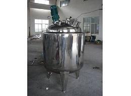 反應釜加熱攪拌罐品質保證服務完善