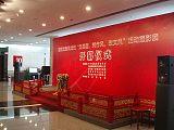 福州广告创意设计企业形象包装VI设计画册设计标识标牌设计