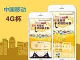 鄭州專業團隊定製高端網站建設 APP開發