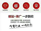 惠州+网站建设/百度包年推广/小程序开发/商城开发/APP开发