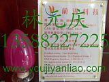 3293玫瑰色澱 PV1(廠家直銷);