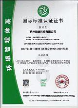 杭州前進廠家直銷107鉬鉻紅顏料紅104;