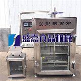 四川腊肠蒸熏炉 烟熏肉制品专用设备