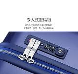 广州时尚旅行箱定制生产厂家批发