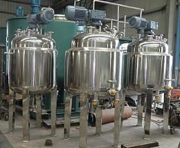 專業制作反應釜溶解罐高效節能