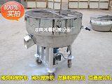 供应干湿两用不锈钢搅拌机 青饲料搅拌机
