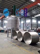 广东反应釜厂家专业定制聚氨酯反应釜 聚氨酯树脂全套生产设备