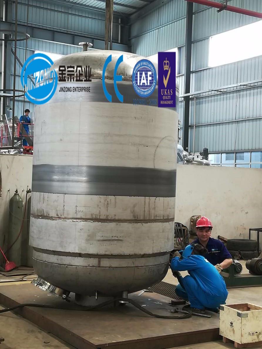 广东反应釜厂家定制聚氨酯反应釜 聚氨酯树脂全套生产设备