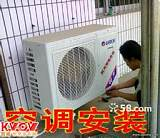 南通空调拆卸,空调移机,空调加氟,专业安装新旧空调