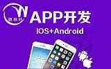 廣州app定制開發-微標桿
