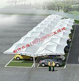 十堰停车棚厂家,专注膜结构车棚,自行车棚,雨棚,景观棚