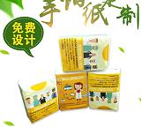 嗨传共享纸巾机可代理可做纸巾包装广告粉丝广告定制纸巾