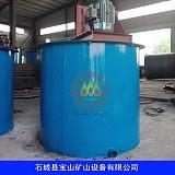 江西专业矿用搅拌桶 各种型号搅拌桶齐全 立式搅拌机