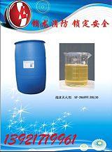 供應鎖龍消防超低腐蝕性耐寒-25℃高效能泡沫滅火劑3%%AFFF-DSL25;