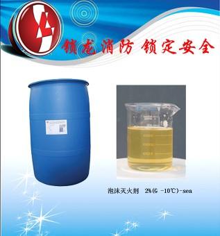 供應鎖龍消防高膨脹率3%G-SL高效環保型石油天然氣LNG專用泡沫滅火劑