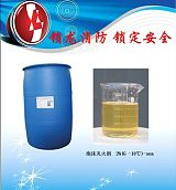 供应锁龙消防高膨胀率3%G-SL高效环保型石油天然气LNG专用泡沫灭火剂