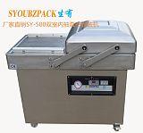 深圳市生有包装厂家直销SY-500双室内抽真空包装机