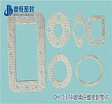 DH-1400陶瓷纤维密封垫片T/#1400ST垫片