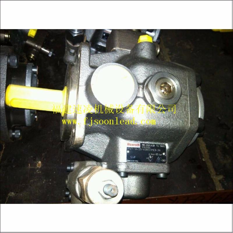 PV7-1A 25-45RE01MC0-08廈門供應力士樂葉片泵