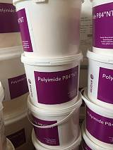 聚酰亚胺超细粉