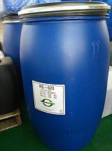 橡胶隔离剂,水性隔离剂,胶片隔离RS-620;