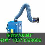 宾龙机械焊烟净化器;