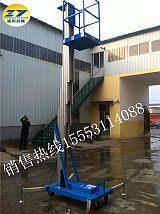 重庆铝合金升降平台.清洁.维修专用高空作业平台