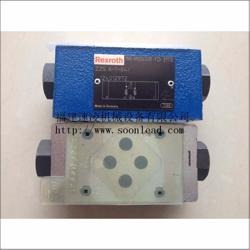 福建供應力士樂Z2S6-1-64疊加式液控單向閥
