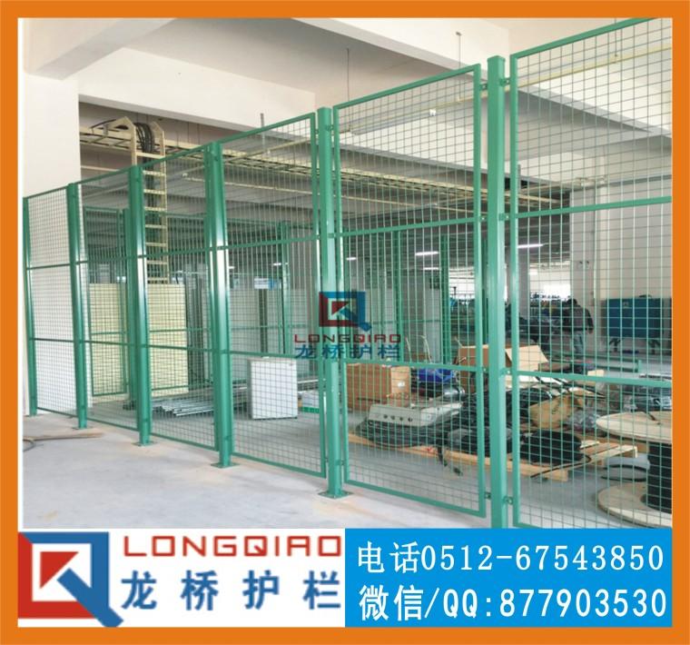 杭州精品厂房隔离网 杭州仓库隔离网厂家 龙桥专业制造