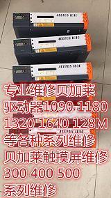 发那科伺服驱动器故障报警代码HC SV003 OVC ALM417 427维修