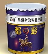 供青海防腐漆和西宁醇酸树脂漆详情