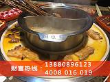 吃全新的撸串方式就到成都川东王石板串串香