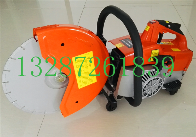 EHS350C无齿锯