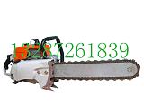 C970内燃钢筋混凝土链锯