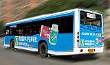 深圳公交車身廣告