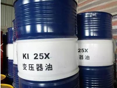 昆仑变压器油 25号变压器专用油 变电站变压器专用油170公斤200L