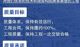 发酵罐产品介绍