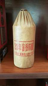 20年酱香陈酿