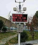 扬尘噪声监测系统,道路扬尘在线监测,郑州百洁