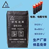 干电池乙炔炭黑;