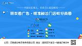 郑州微信朋友圈广告发布