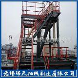 瑞天管鏈輸送機 板式 環式 粉體 顆粒輸送 管鏈式輸送機