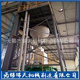 钛粉 石灰石 焦炭 尿素颗粒的管链输送机 可定制不同材质型号;