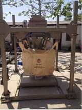 玉米定量噸包秤 糧食自動打包秤 噸袋包裝機 噸袋包裝秤