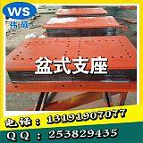专业生产优质桥梁盆式橡胶支座 GPZ(Ⅱ)2.0 质优价廉