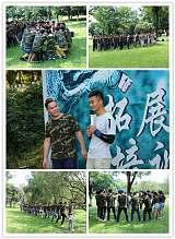 东莞寮步广受好评的户外拓展培训基地松湖生态园