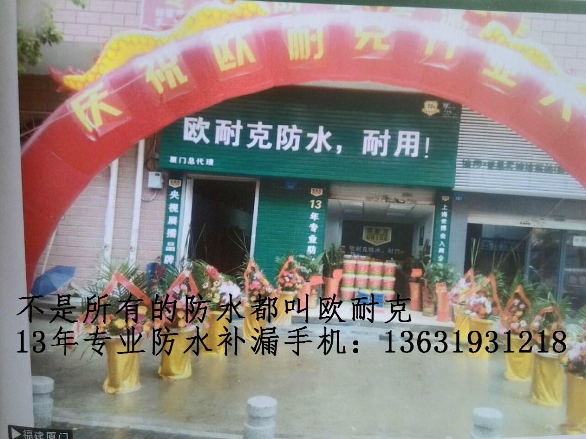 龙门室内墙壁发霉是不是跟卫生间有关,惠州防水补漏公司