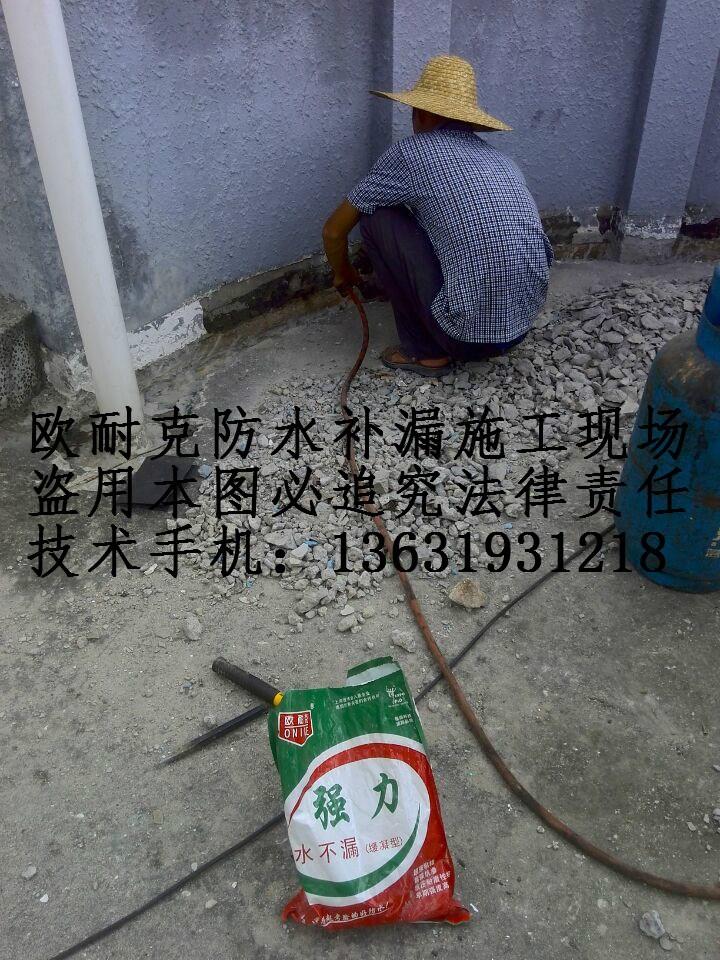 厂房天面空调管口补漏怎么收费/惠州防水工程公司